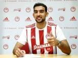 رسميا.. أولمبياكوس اليوناني يتعاقد مع أحمد حسن كوكا بشكل نهائي