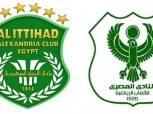 الدوري العام| شاهد.. بث مباشر لمباراة المصري والإتحاد السكندري