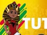 بـ 27 لاعبًا.. الدوري المصري رابع أكثر الدوريات تمثيلًا في أمم أفريقيا