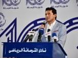 وزيرا الرياضة والتموين يشهدان احتفالية مئوية الترسانة