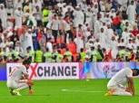 «المصائب لا تأتي فرادى»| بعد الخسارة.. عقوبات قاسية على منتخب الإمارات بسبب قطر