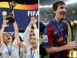 برشلونة وريال مدريد يتفقان على «مونديال سوبر الأندية»