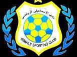 «الإسماعيلي» يطلب حكام أجانب لمبارياته بالدوري.. ويسير على خطى «الأهلي»