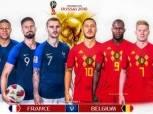 كأس العالم| شاهد.. بث مباشر لمباراة فرنسا وبلجيكا