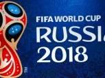 شاهد| بث مباشر.. لقرعة كأس العالم 2018 بروسيا