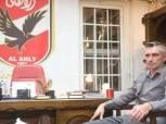 حوار| «كارتيرون»: الأهلي لا يقل عن «ريال مدريد» أو «برشلونة»