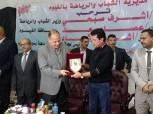 وزير الرياضة يلتقي شباب محافظة الفيوم في حوار مفتوح