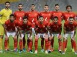 الأهلي بالأحمر أمام كانو سبورت بدوري أبطال أفريقيا