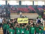 «المصري» يُطالب الأمن بـ «زيادة أعداد الجماهير» في مباراة «اتحاد العاصمة»