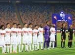 باتشيكو يحذر لاعبي الزمالك من الاستهتار بنادي مصر