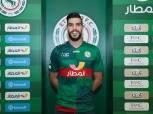 مايفوتكش.. كاف يصدم الزمالك.. أزمة أزارو وتبرعات المصري