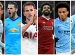 بداية موسم الانتقالات في الدوري الإنجليزي الخميس المقبل