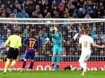 تقارير: مارتينيز قرر الانتقال لبرشلونة بدلا من ريال مدريد