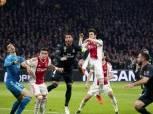 دوري أبطال أوروبا  موعد مباراة الريال ضد أياكس والقنوات الناقلة