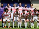 غدًا.. طرح تذاكر مباراة الزمالك ونصر حسين داي في الكونفدرالية