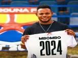 الجونة يعلن تعاقده مع الكونغولي إمبومبو لاعب الشباب السعودي السابق