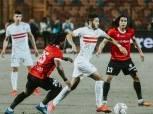 الزمالك: اتحاد الكرة وافق على مشاركة سيف فاروق جعفر ضد طلائع الجيش