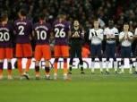 موعد مباراة توتنهام ومانشستر سيتي والقنوات الناقلة في ربع نهائي دوري أبطال أوروبا
