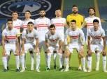 أخبار الزمالك.. مصطفي محمد في التأهيل وانتظام شيكابالا ومحمد عبدالغني