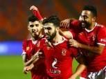 الأهلي يتأهل لدور الـ16 في كأس مصر بعد الفوز على بني سويف بثلاثية (فيديو)