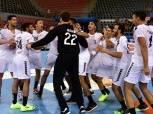 لأول مرة في التاريخ.. منتخب مصر لكرة اليد يصعد لنهائي بطولة العالم للناشئين