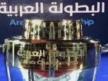 اتحاد الكرة يفاوض الأمن لإقامة افتتاح البطولة العربية باستاد القاهرة