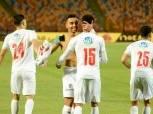 أهداف مباراة الزمالك والمقاولون العرب اليوم في الدوري المصري