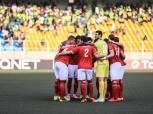 بث مباشر لمباراة الأهلي ومصر للمقاصة في الدوري