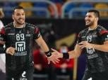 منتخب مصر لليد في المجموعة الثانية بأولمبياد طوكيو