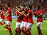 عاجل.. مواعيد مباريات الأهلي بدور المجموعات.. بداية المشوار في تونس والختام بالسودان