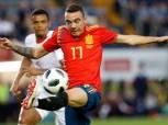 «أسباس» يقود هجوم إسبانيا أمام كرواتيا