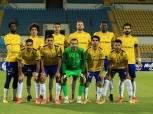 الإسماعيلي يضرب غزل المحلة بثلاثية في الدوري المصري