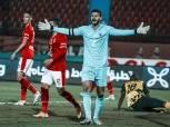 بيقولوا.. فيلم رعب موسيماني والأهلي سيفوز على بايرن وواسطة الشناوي