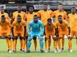 شاهد بث مباشر لمباراة كوت ديفوار وجنوب أفريقيا في كأس الأمم الأفريقية