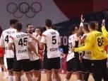 نتيجة مباراة مصر واليابان في كرة اليد بأولمبياد طوكيو 2020
