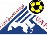 بدء اجتماع الاتحاد العربى لكرة القدم بالرياض