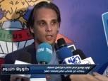 نجم منتخب البرتغال الأسبق يبدي قلقه على محمد صلاح في أمم أفريقيا