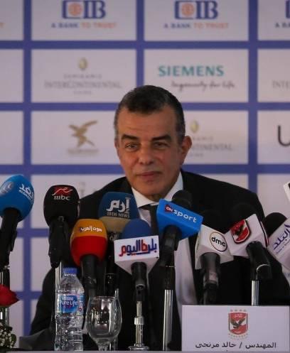 المؤتمر الصحفي للبطولة الدبلوماسية في الأهلي