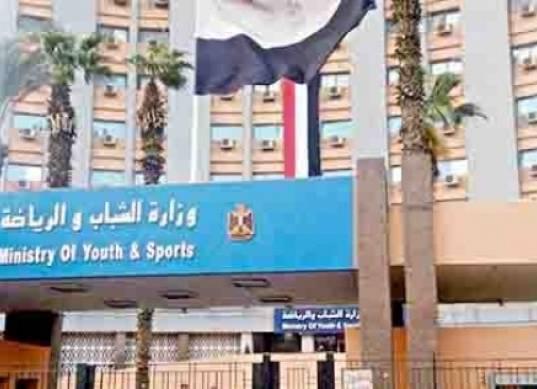 وزارة الرياضة: تأجيل انعقاد الجمعيات العمومية بالأندية بسبب كورونا