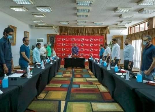 مجلس الأهلي يقف دقيقة حداد على روح الراحل محمود باجنيد