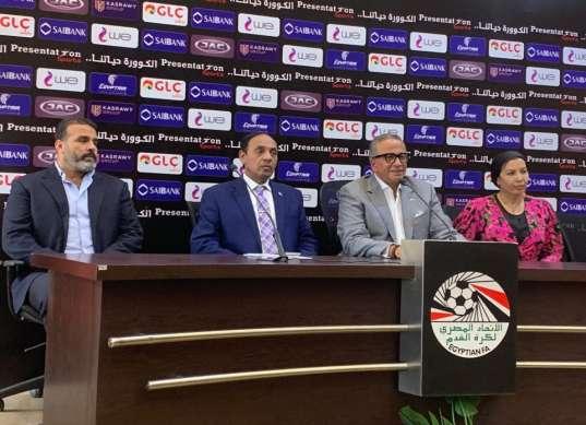 اتحاد الكرة: لم يصلنا خطاب من كاف بشأن تحديد الفرق المشاركة في بطولات أفريقيا