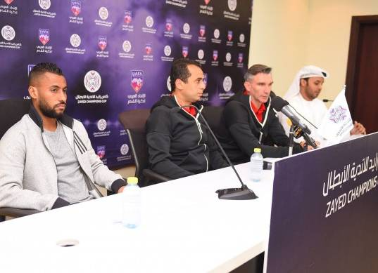 المؤتمر الصحفي لمباراة الأهلي والوصل الإماراتي بالبطولة العربية