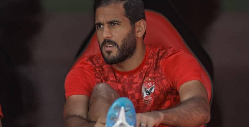 مروان محسن يتعرض لإصابة دموية بسبب والتر بواليا «فيديو»