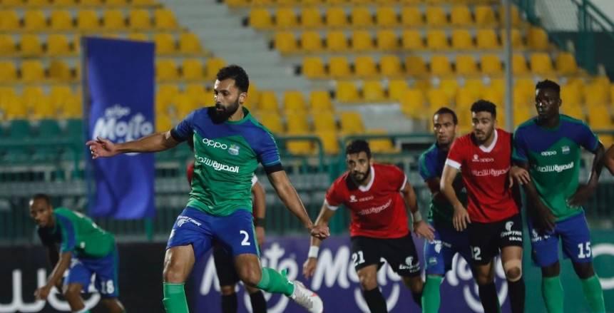 مواجهة بين مصر المقاصة وسيراميكا كليوباترا في كأس مصر اليوم