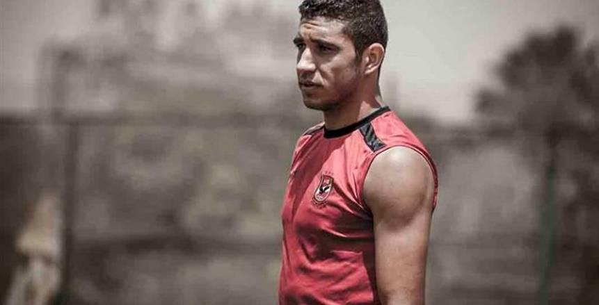 رغم التتويج بـ 11 لقبًا مع الأهلي| سوء الحظ يٌُطارد رامي ربيعة بـ«لعنة الإصابات»
