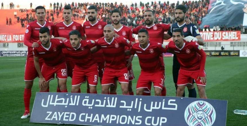 النجم الساحلي والصفاقسي يُهددان بالانسحاب من نهائي كأس تونس