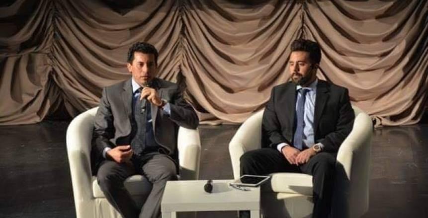«صبحي» يشهد المؤتمر الصحفي الخاص بالإعلان عن إشهار الاتحاد المصري لـ «ستريت وورك أوت»