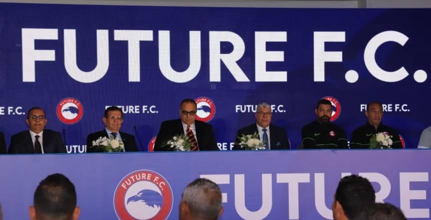 فيوتشر يقدم لاعبيه في مؤتمر صحفي بحضور شوبير وميدو