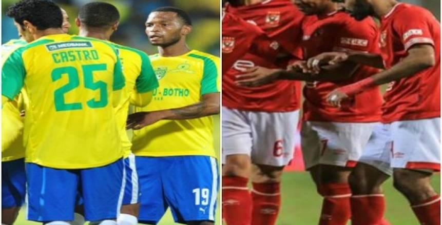 تعليق الأهلي على مواجهة صن داونز في ربع نهائي دوري أبطال أفريقيا