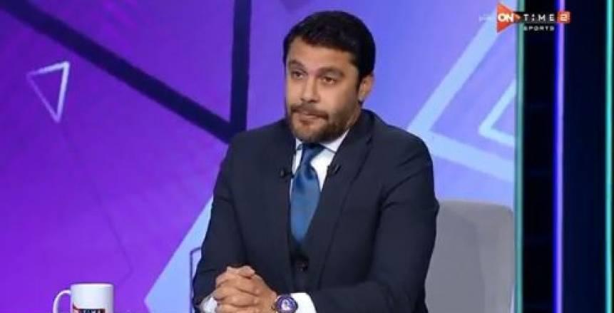 أحمد حسن: هناك فارق بين مصطفى محمد ورمضان صبحي.. وقررت السفر لدعمه